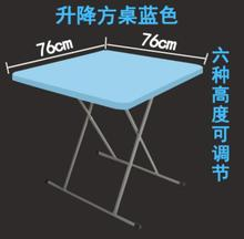 76*76CM High quality Adjustable Height multipurpose Portable Office desks Square dining-table Laptop desk