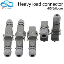4CORE(3+1)/5(4 +1)/6(5+1)/8Core (7+1) Heavy Duty Connector Aviation Multiple Function Type Docking Plug