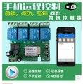2016 Hot DC 5 V 4 Canal wifi Telefone sem fio RF remoto módulo de relé interruptor do temporizador de controle APP para aparelhos inteligentes frete grátis
