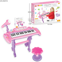 Baby Learning Early Educational Electronic Piano Simulation Toy Musical Instrument Microphone with Chair Creative Music Doll New