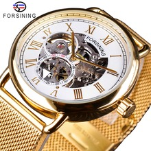 Forsining Fashion Mechanical Watches for Men Top Brand Luxury Classic Golden Mesh Band White Small Dial Waterproof Hook Buckle