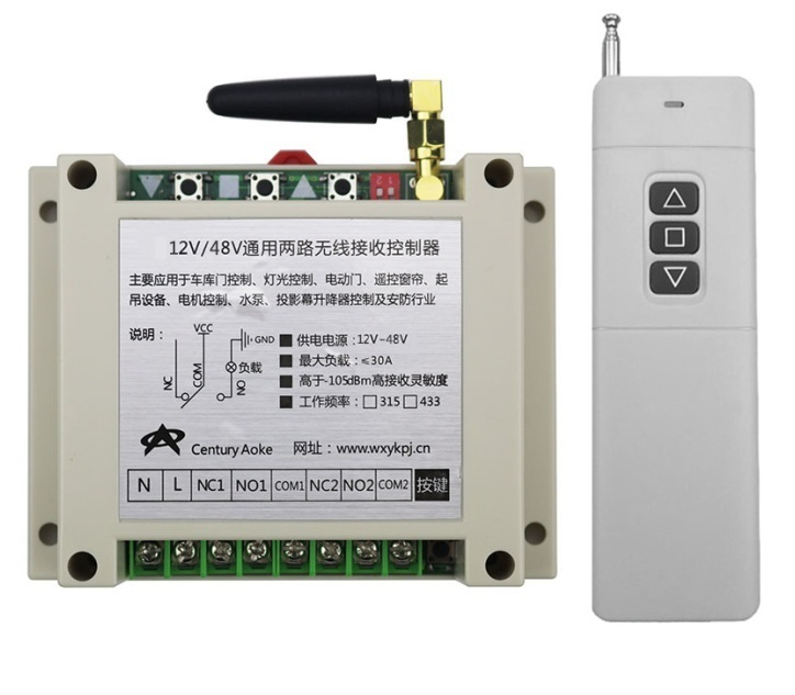New DC12-48V 2CH RF Wireless Remote Control Switch System library door control 1pcs (JRL-8) transmitter 1 receiver Learning code rf wireless remote control system wireless switch 2 transmitter remote control