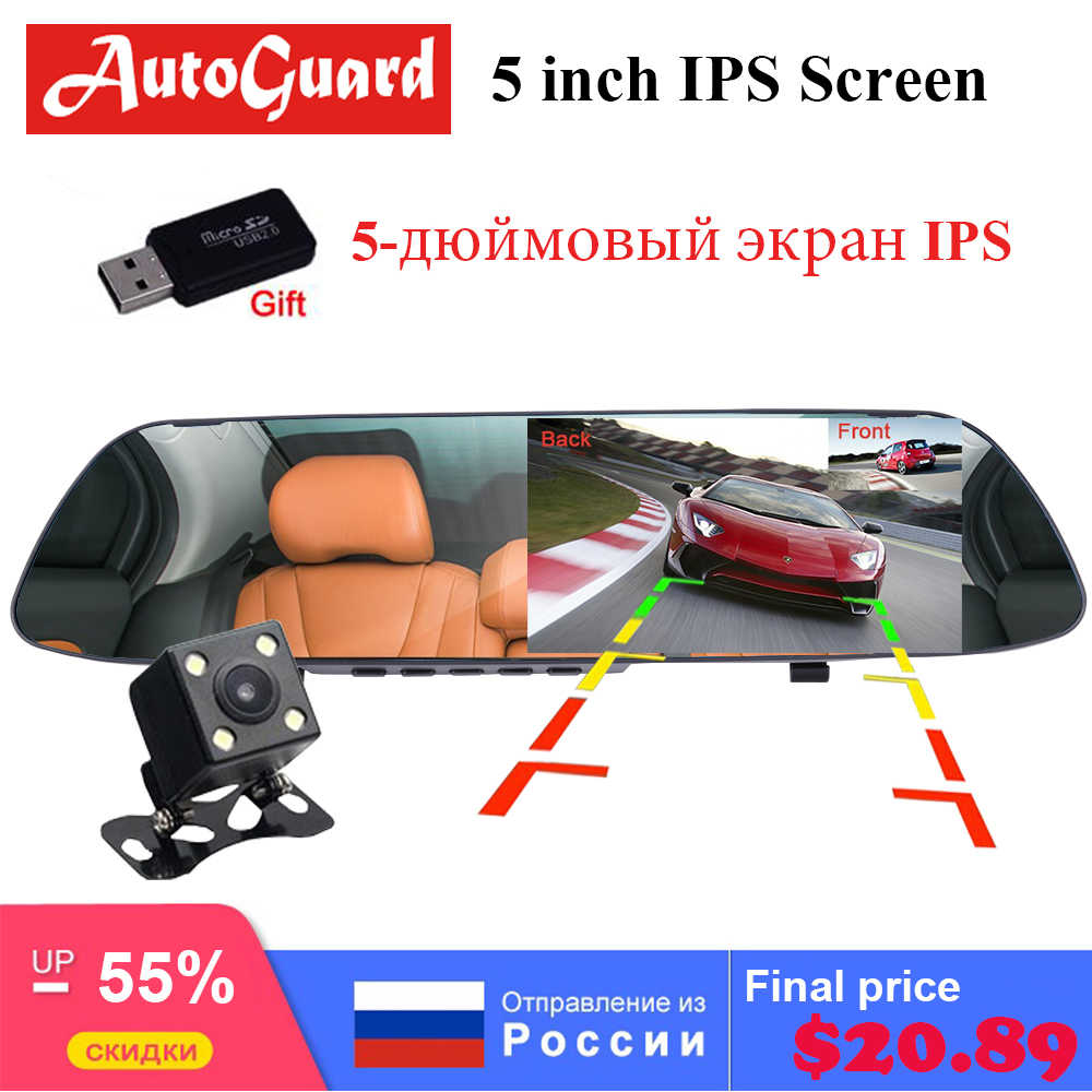 5 Inch IPS Screen Car Mirror Video Car Rear View Mirror Dual Lens Camera Night Vision 1080P Dash Cam Camera Auto Video Recorder