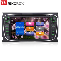 7 inch 2 Din 2GB+32GB Android 6.0 Car GPS Navigation Multimedia Player For Ford Focus Mondeo Audio Radio Stereo Head Unit