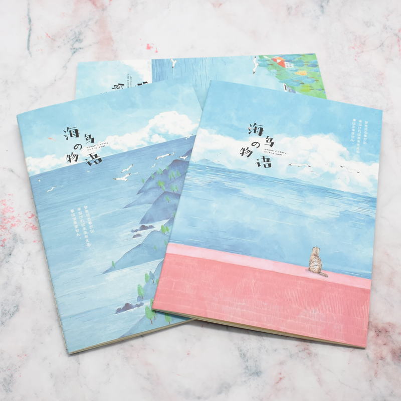 2 Pcs Of 16k High Quality Fresh Notebook Fashion Soft Cover B5 Large Notebook For School And Office Use
