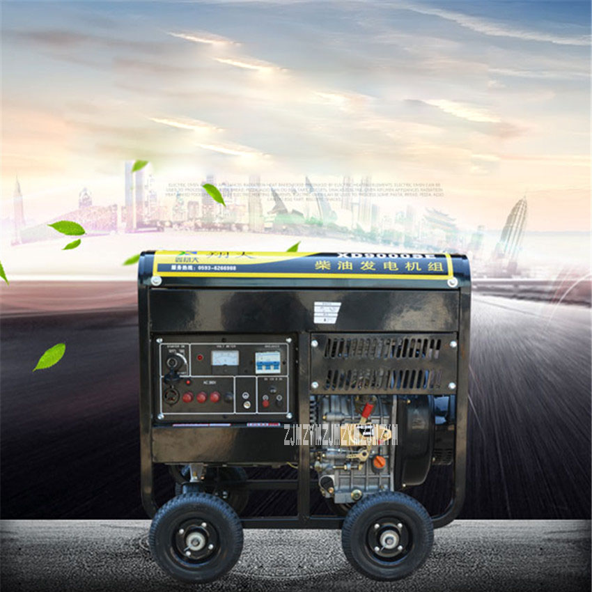 New Hot 6.5KW Household Small Open shelf Diesel Generator XD9000SE Single phase 220V / Three phase 380V 50HZ 80DB (A) 7M 420cc