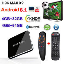 Android 8.1 Smart TV Box H96 MAX X2 4GB 32GB 64GB Amlogic S905X2 Dual Wifi H.265 1080p 4K USB3.0 google player Youtube H96MAX smart tv box android 8 1 h96 max x2 amlogic s905x2 4k media player 4gb 64gb h96max ddr4 tv box quad core 2 4g