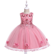 A-Line  Girls First Communion Gowns Lace Appliques Prom Evening Birthday Party Dress 2019