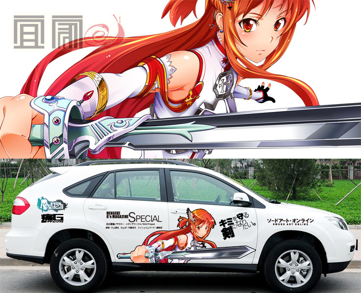 Custom made sword art online car whole body sticker camouflage vinyl stickers for cars 3d car decals sport emblem drift sticker