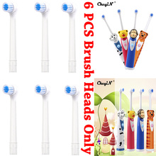 6 Pcs Soft Replacement Toothbrush Heads For Kids Children Cartoon Pattern Electric Tooth Brush Oral Hygiene Cute Massage Teeth