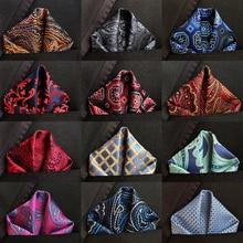 Роскошные 25*25 см Мужские Винтажные Цветочные Пейсли Шелковый платок Карманный квадратный модный мужской носовой платок для свадебной вечеринки полотенце для сундуков