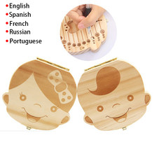 Hiszpański/angielski/portugalia/francuski/rosja dziecko drewniane pudełko na zęby organizator zęby mleczne przechowywanie zbieraj zęby budica Lanugo zapisz prezenty