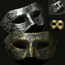 Hot Sale Lovely Men Burnished Antique Party Masks 2019 New Fashion Silver/Gold Venetian Mardi Gras Masquerade Ball Mask