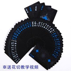 55 шт ПВХ водонепроницаемый пластиковый рельефный чистый черный покерный набор магический инструмент колода игральных карт для коллекцион...