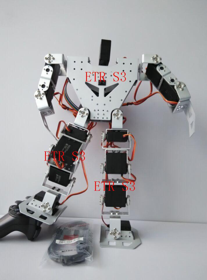 Free shipping dof humanoid robot servo diy chassis