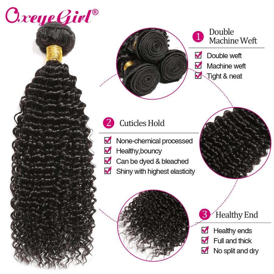 Afro Verworrenes Lockiges Haar Bundles Menschenhaar Bundles - Menschenhaar (für Schwarz) - Foto 3