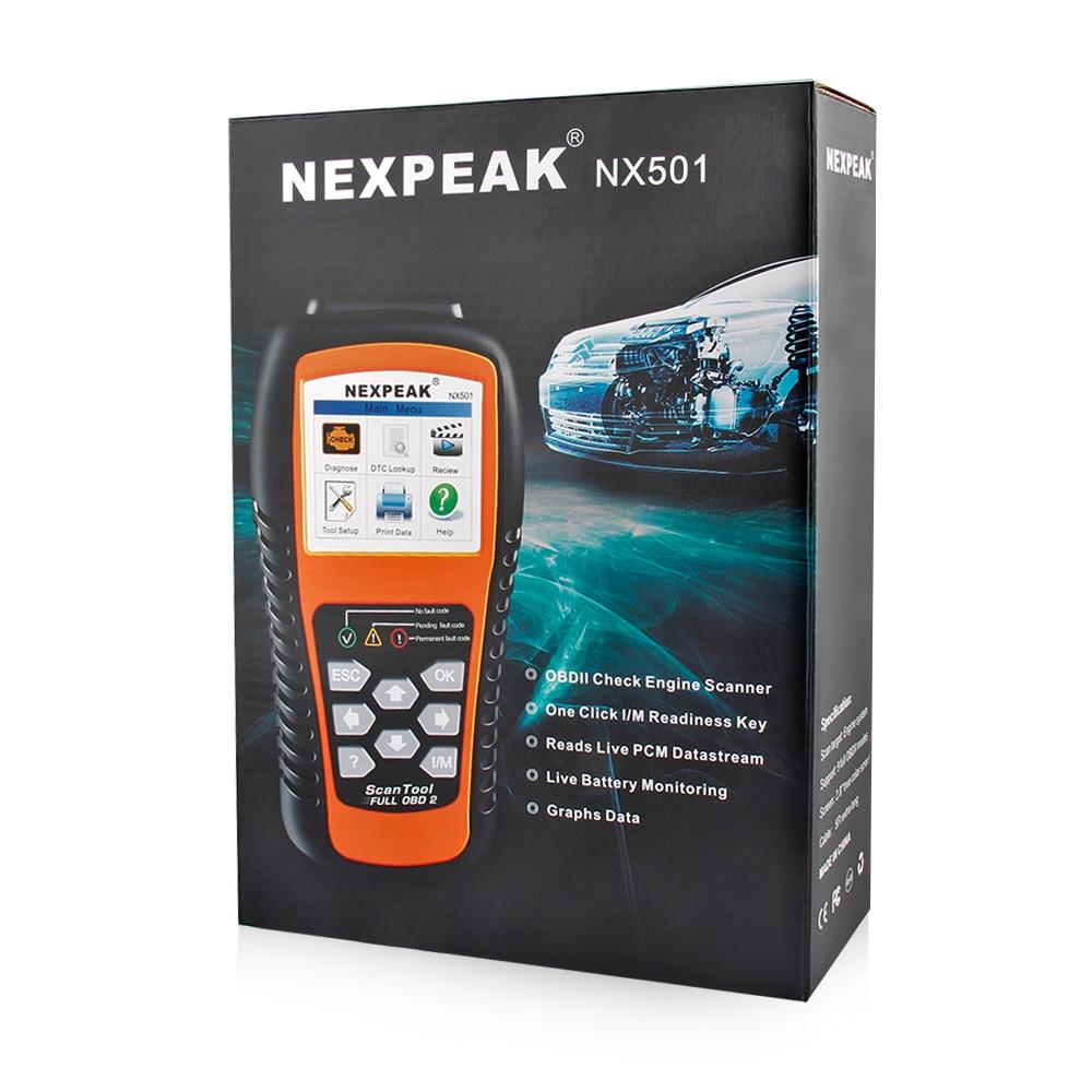 NX501 (3)