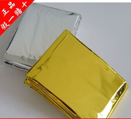 160*210 emergency Blanket Thermal Insulation emergency cushion earthquake first aid kit first-aid kit