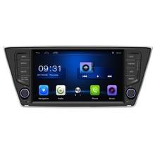 8 pollice Quad core autoradio per SKODA FABIA 2015 Android 6.0 car DVD player con WiFi BT volante 1G RAM