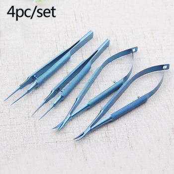 цена на 4pcs/setTitanium Tlloy Surgical Instruments Ophthalmic Microsurgical Instruments 12.5cm Scissors+Needle Holders +Tweezers