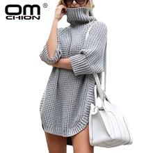 OMCHION Sueter Mujer осень зима водолазка вязаный короткий рукав свитер женский сплит сексуальный плащ корейские пуловеры LMY192