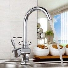 Роскошный Кухонный Кран Полированный Хром Смеситель Горячей и Холодной Воды Поворотный Смеситель