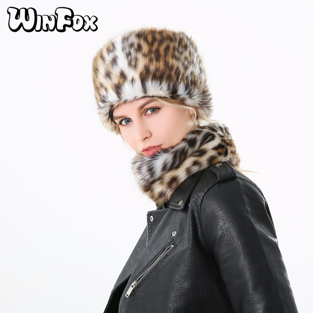 Winfox 2017 New Fashion Winter Sexy Lovely Faux Fur Leopard Hat And Scarf For Women Ladies
