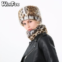 Winfox 2018 New Fashion Winter Sexy Lovely Faux Fur Leopard Hat And Scarf For Women Ladies