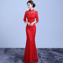 все цены на Red Lace Long Cheongsam Chinese Traditional Dress Women Modern Qipao Dresses Robe Orientale Evening Wedding Gown Qi Pao YYQP онлайн