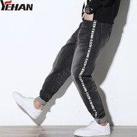 Mężczyźni Dżinsy Plus Rozmiar L do 5 XL Trendy Taper Relax Jeans Spodnie Spodnie Baggy Hip Hop Denim Jean Rozciągliwy
