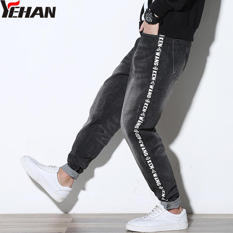 Men Jeans Plus Size L to 5 XL Trendy Taper Stretchy Relax Jeans Hip Hop Denim Jean Trousers Pants Baggy