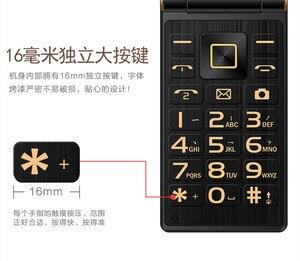 Image 5 - Дешевый телефон раскладушка, телефон раскладушка TKEXUN M2, сенсорный экран 3,0 дюйма, четырехдиапазонный, GSM, женский телефон, роскошный, быстрый набор, русская клавиатура, сотовый телефон