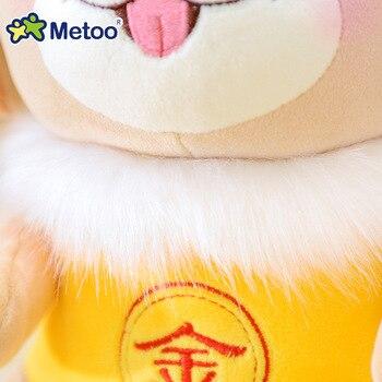 Плюшевая собака Metoo 5