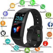 LIGE sportowe smart watch mężczyźni IP67 wodoodporna opaska monitorująca aktywność fizyczną 1.14 duży ekran ciśnienia krwi pulsometr dla Android ios