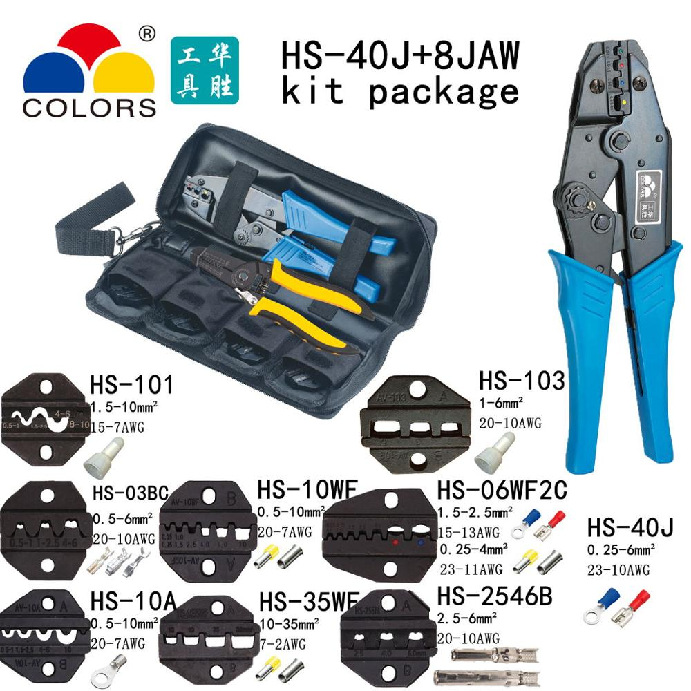 COLORS HS-40J Crimping Pliers Kit Package For Insulated And Non-insulated D-SUB TAB2.8TAB4.8 C3C2.54C3.96 Terminals