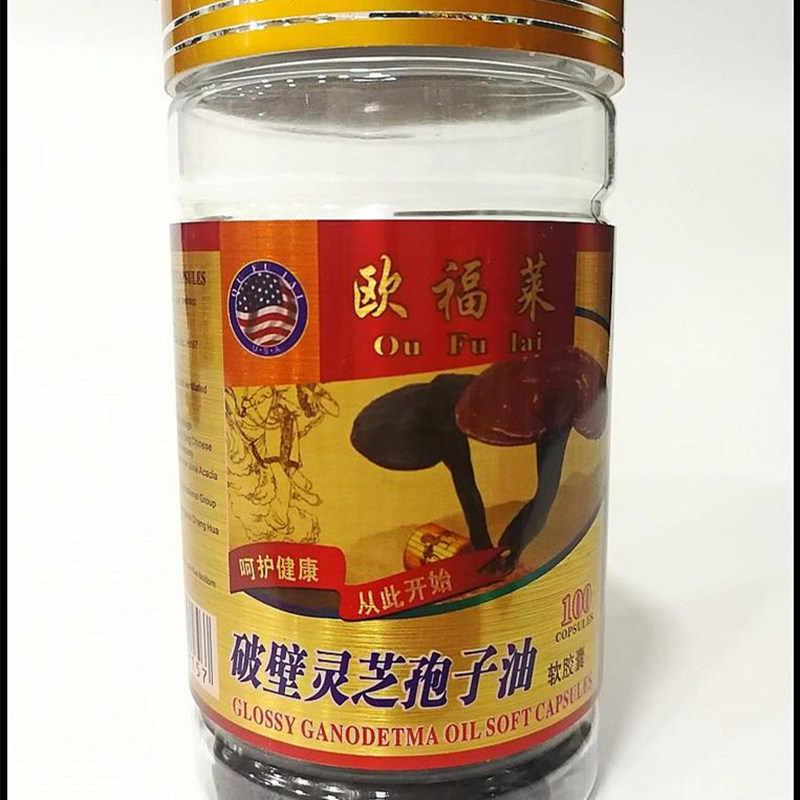 (Купи 3 ПОЛУЧИ 1 бесплатно) Ganoderma Lucidum, Lingzhi, Wild reishi Spore Powde мягкие колпачки 500 мг * 100 шт/бутылка бесплатная доставка