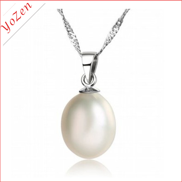 simple naturer   rice freshwater  pearl quantum pendant designs
