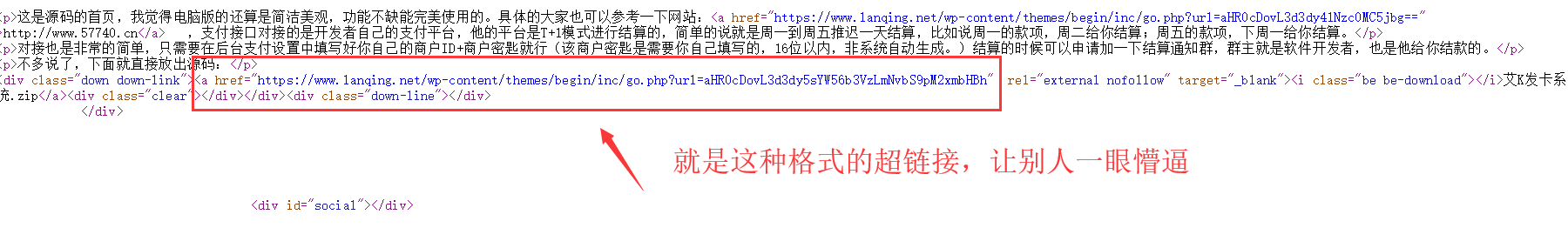 WP知更鸟主题将链接转换为base64加密URL进行访问