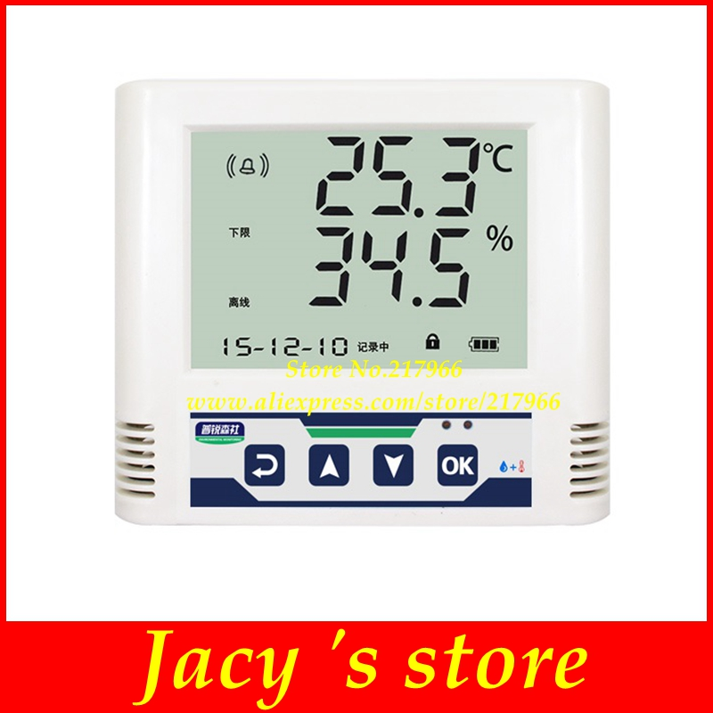 Temperature and humidity sensor meter RS485 modbus temperature humidity transmitter recorder LCD screen industry alarm function