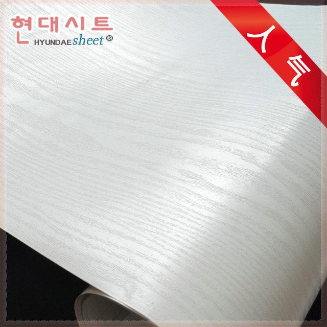 Bois Papier Peint Pvc Armoire Cuisine En Plastique Etanche
