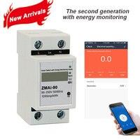 Tuya APP Single phase Din rail WIFI Smart Energy Meter Power Consumption kWh Meter wattmeter 220V,110V AC 50Hz/60hz