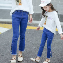 Children Skinny Jeans With Pearl Teenagers Girls Pants for of 3 4 6 8 10 12 Years Korean Kids Girl Clothes Stylish