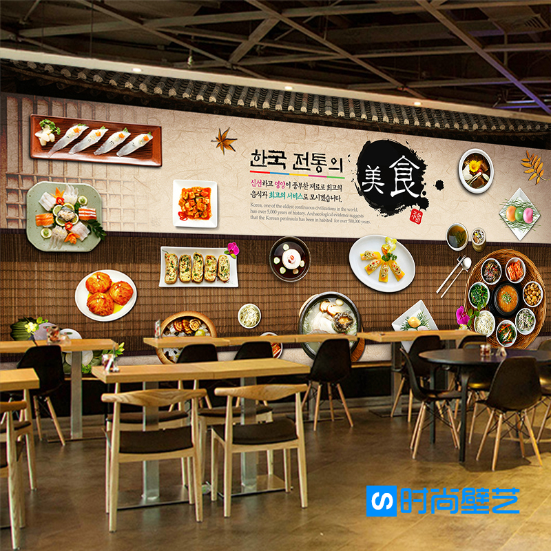 Foto Papel Pintado Cocina Surcoreana Restaurante Bar