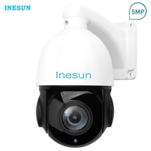 Inesun 5MP CCTV Security Camera HD 2688x1944p 30X Optical Zoom 4 in 1 Hybrid TVI/AHD/CVI/CVBS Video Surveillance IP66 Waterproof