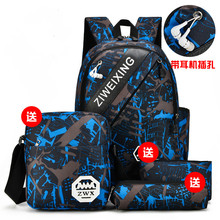 5pcs Fashion Camouflage Boys School Bags Capacity Backpack F