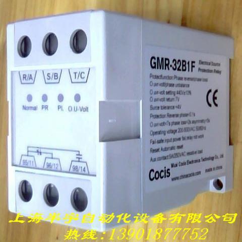 Nouveau GMR-32B1F de protection de puissance de phase Korth/Legi d'origine