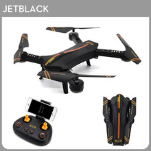 New Jetblack Mini Smart Foldable Selfie Drone with 720P HD Camera High Quality RC Helicopter Quadcopter drohne Free Shipping