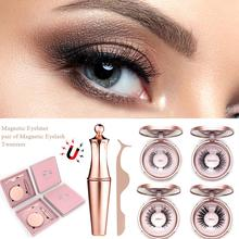 Magnetic Upgrade Model Pink High-end Gift Box Eyeliner Set False Eyelashes
