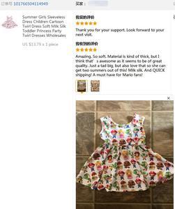 Image 2 - فستان صيفي بدون أكمام للفتيات ، فستان برسوم كرتونية للأطفال ، فستان برسوم دائرية ، فساتين حفلات للأميرات الصغيرة من الحرير والحليب الناعم للبيع بالجملة