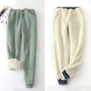 dreawse Winter Elastic Waist Harem Pants Women Trousers